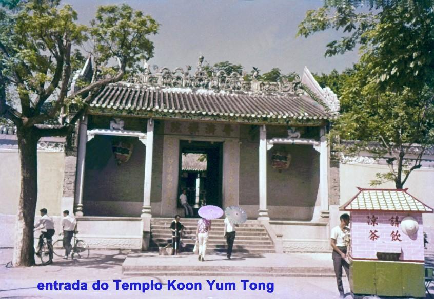 006 entrada do Templo Koon Yum Tong
