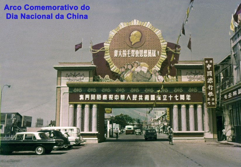 056 Arco Comemorativo do Dia Nacional da China