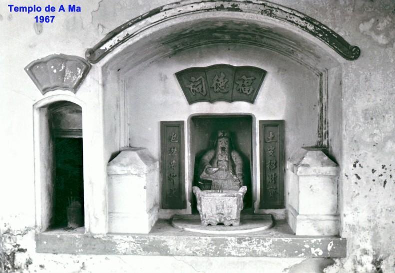 223 67 Templo de A Ma